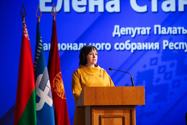 Депутат Палаты представителей Национального собрания Республики Беларусь Елена Потапова приняла участие в республиканском профсоюзном форуме, участниками которого стали около 400 профсоюзных активистов